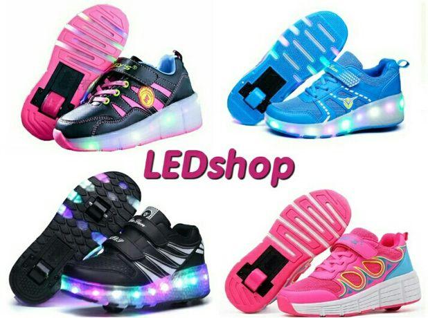 Светящиеся роликовые кроссовки р. 31-38 Heelys хилисы led подсветка