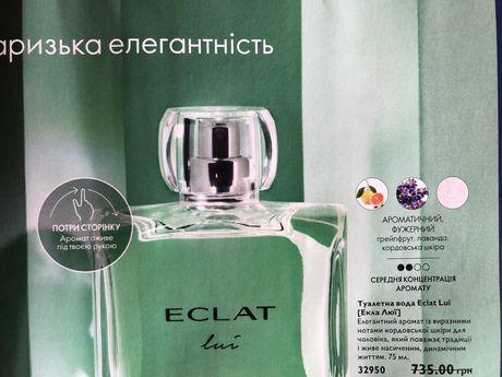 Eclat парфуми