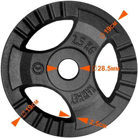 Блин (диск) 2,5 кг для гантели (штанги) с тройным хватом KAWMET