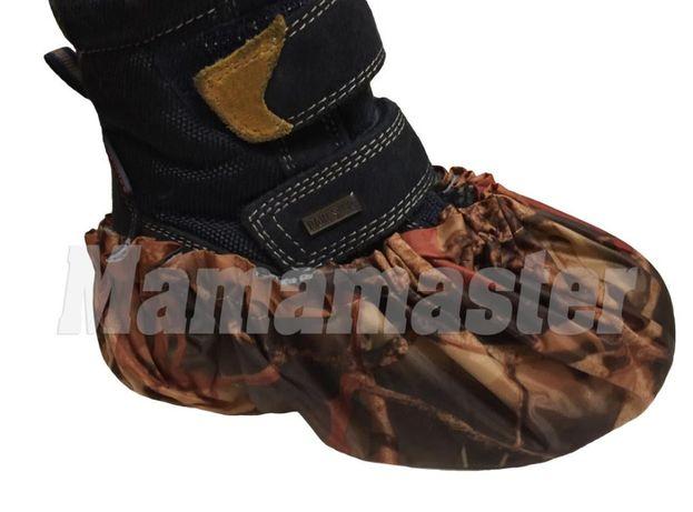 Чехлы (бахилки) многоразовые на детскую обувь