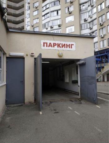 Паркоместо, подземный паркинг Бажана, 1М, Позняки