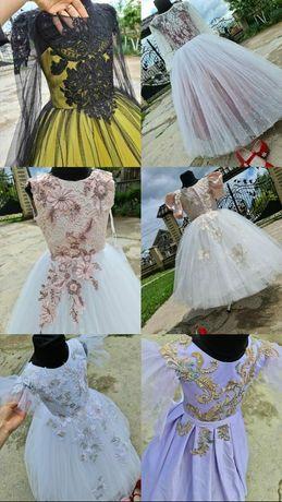випускні сукні Повний розпродаж 470гр
