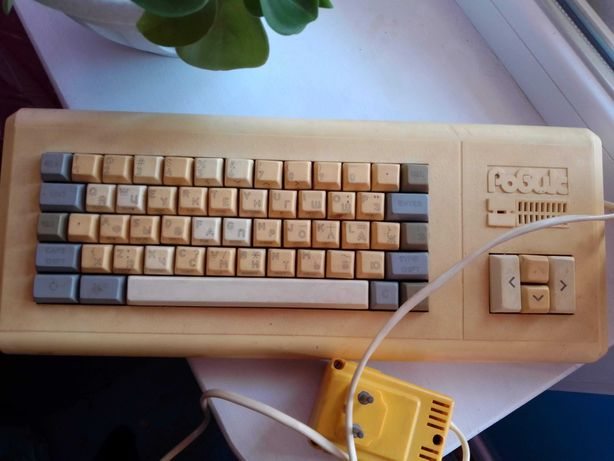 Компьютер СССР Робик