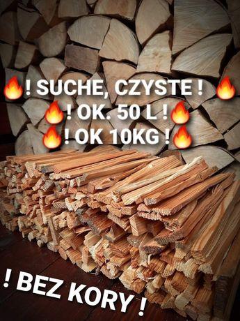 Drewno rozpałkowe,DUŻY WOREK!rozpałka,podpałka,szczapy,szczapki,suche