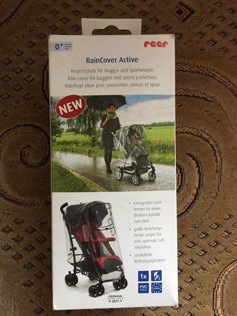 Nowa Folia przeciwdeszczowa do wózka spacerówki niemiecka marka Reer