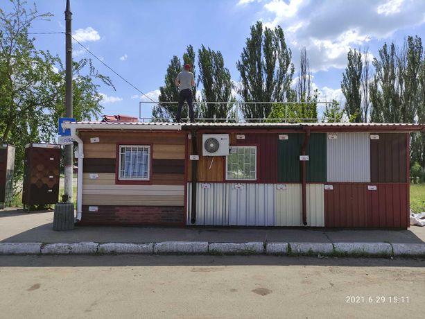 Продам офис, ларек, мини магазин, дачный домик, МАФ