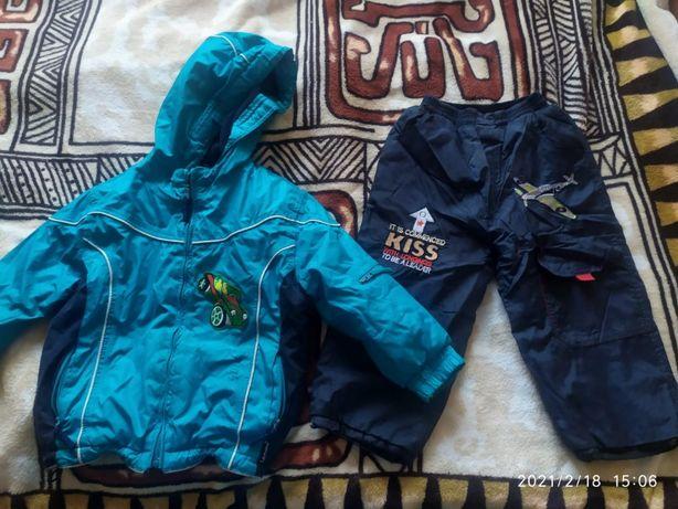 Куртка + штаны на осень для мальчика + ветровка