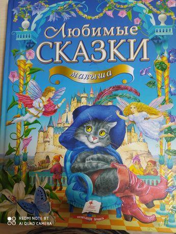 Продам книги для ребенка