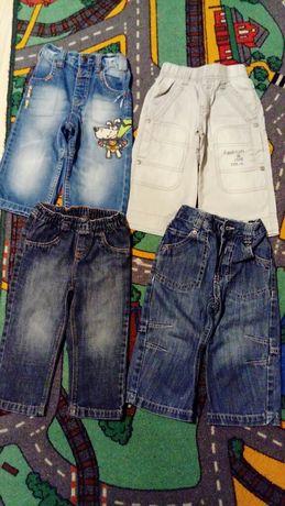 Zestaw Spodni, jeansy, eleganckie - MARKOWE rozm. 86 NEXT