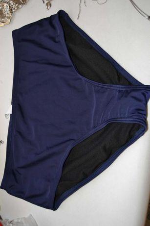 bikini dół r.M majtki od stroju kąpielowego/ rezerwacja