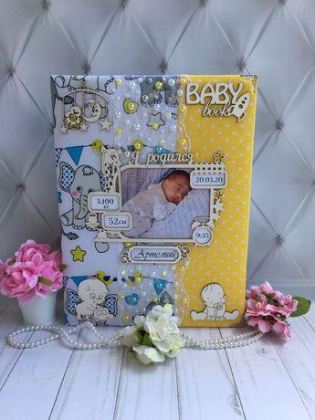 Детский Альбом-фотоальбом ручной работы с анкетой и фото новорожд.