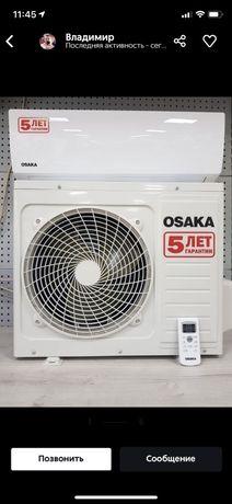 Кондиционер OSAKA -7,9,12,по Низкой цене 4800 Установка1в день покупки