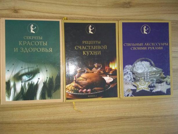 Три книги за 110грн