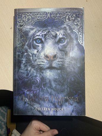 Książka klatka tygrysa Colleen Houck