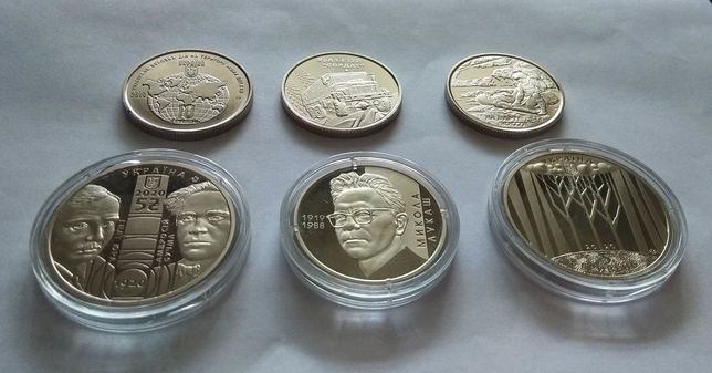 СРОЧНО! Монеты Украины 10 грн, 5 грн, 2 грн. Банковский сохран.