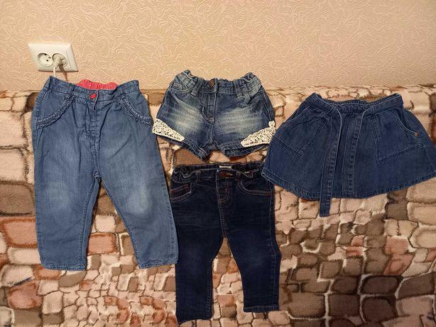 Продам джинсовые фирменные вещи для девочки на 12-18мес.