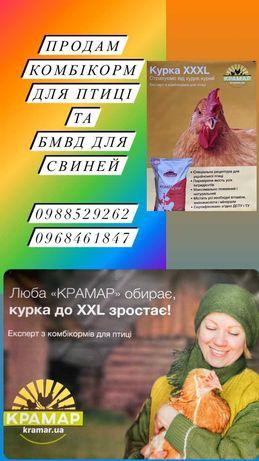 Комбикорм для птицы