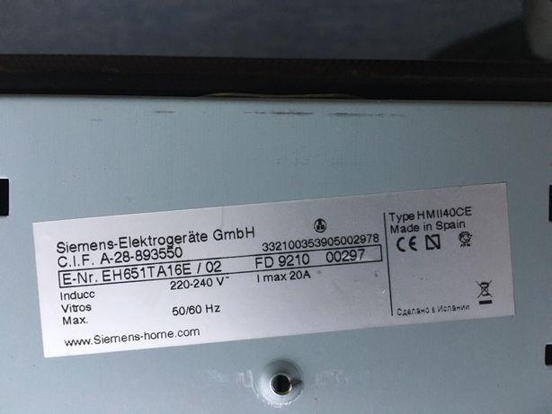 Szklo Do Plyty Infulcyjnej Siemens EH651TA16E