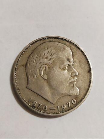 1 рубль 1870-1970 юбилейный 100 лет со дня рождения В.И.