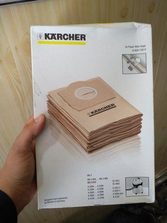 Сменные мешки к пылесосу Karcher