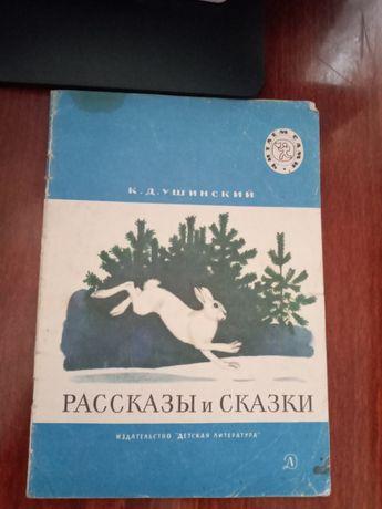 Детские книги разных авторов/лет (на украинском и русском языках)