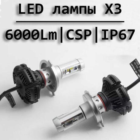 LED светодиодные лампы TurboLED X3 H1, H11, H7, H3, H4