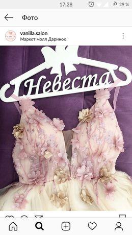 Аренда или продажа свадебного платья
