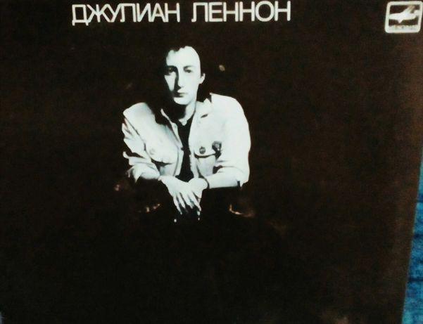 Пластинка Джулиан Леннон