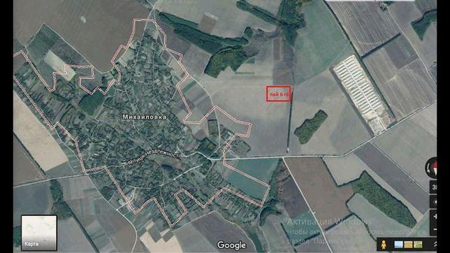 Аренда земли сельскохозяйственного назначения пай