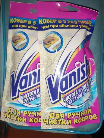Vanish для ручной чистки ковров
