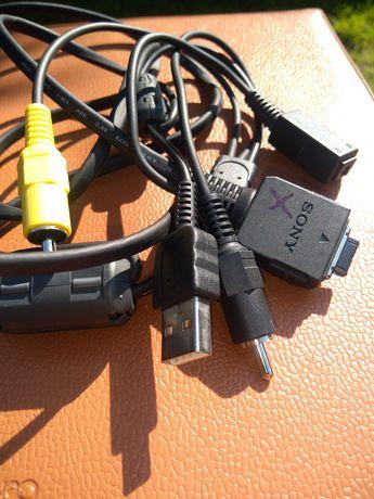 Przewód Sony Camera - TV