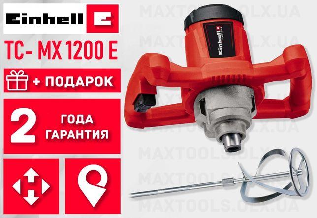 Миксер строительный Einhell TC-MX 1200 E (1400 2 1600 TE Фиолент МД1)