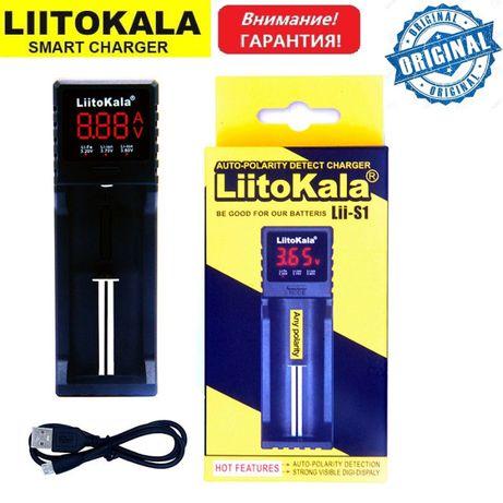 Гарантия! Универсальное зарядное устройство LiitoKala s1 Lii-s1 ориг