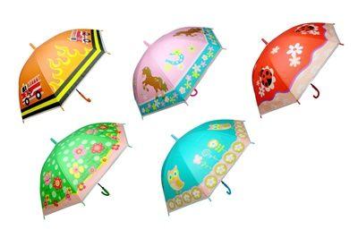 Nowe parasolki dla dzieci, wyraźne nadruki i żywe kolory.Wysoka jakość
