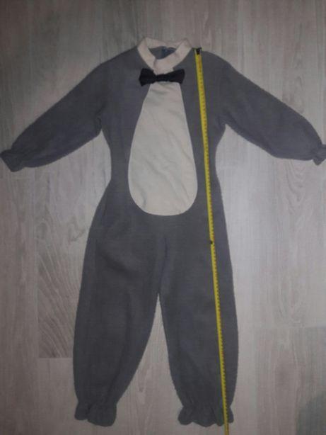 Карнавальний костюм .