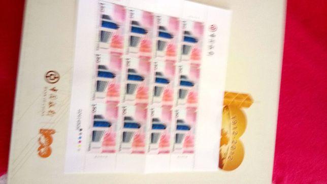Chińskie znaczki pocztowe