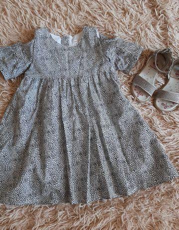 Платье coccodrillo 104p