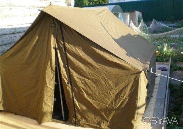 Палатка СССР 3х местная