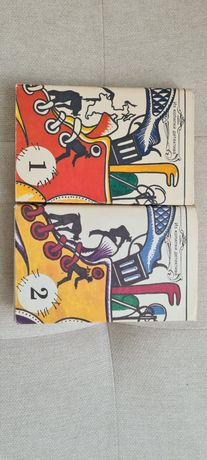 Из копилки детектива в двух томах(4 книги)
