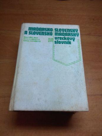 Словник словацько-угорський/ Словарь SK-HU-SK