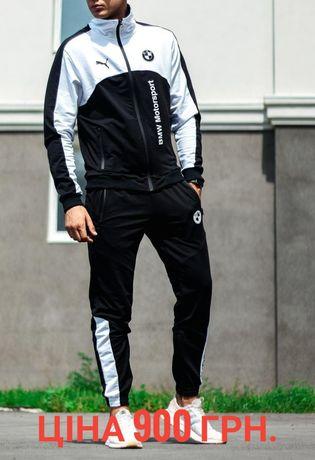 Спортивный костюм BMW Motorsport/+зима/знижка/обмін повернення