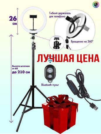 Кольцевая LED Лампа, профессиональная, светодиодная 26/30/32/33/45