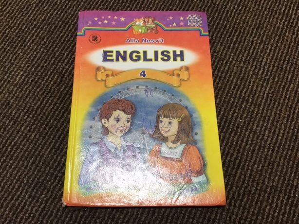 Учебник по английскому языку 4 класс.