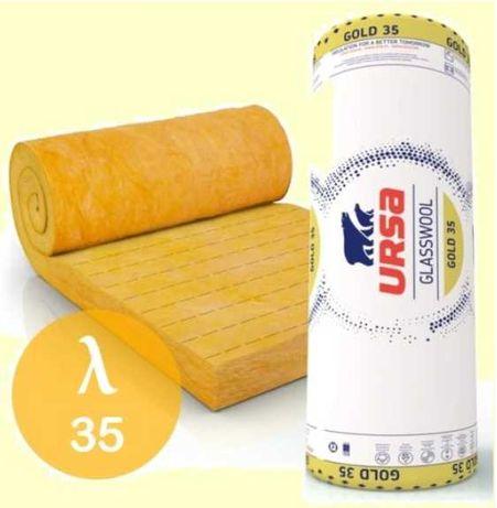 Wełna mineralna 150mm URSA GOLD