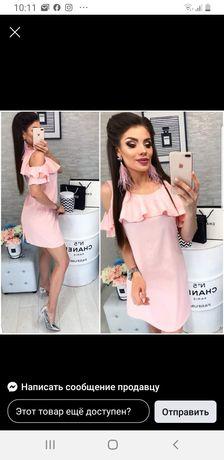 Продам плаття, персикового кольору