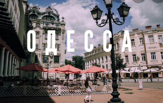 АКЦИЯ!!!Экскурсовод в Одессе гид по Одессе