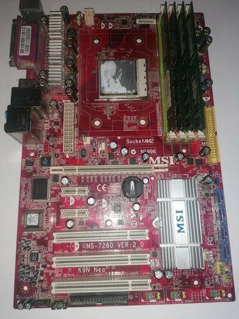 Материнская плата AM2, MSI K9N Neo v2, Athlon X2 5200, DDR2-3Gb