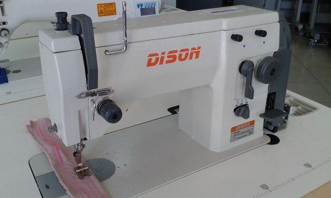 Maquina costura ziguezague 20U NOVA
