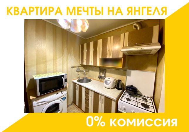 Кирова/Титова/Янгеля/Дом на Титова/Атмосфера