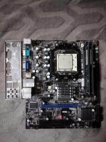 MSi 740GM-P25 (DDR3-16GB+Phenomll720 заглушка в корпус) можно отдельно